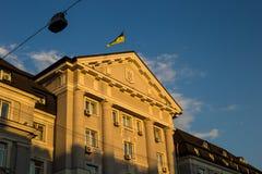 Взгляд вечера украинского здания обслуживания государственной безопасности Стоковые Фотографии RF