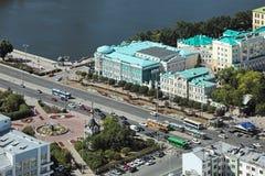 Взгляд высокого угла квадрата дом ` s работы и Sevastyanov в Екатеринбурге, России Стоковые Изображения RF