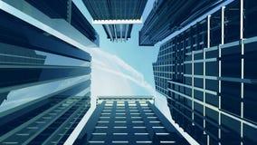 взгляд города урбанский иллюстрация штока