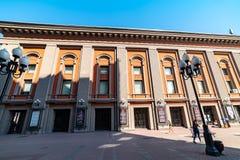 Взгляд здания академического театра государства Evg Vakhtangov, в Москве стоковое изображение rf
