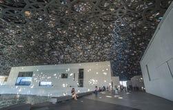 Взгляд музея Абу-Даби жалюзи стоковое фото rf