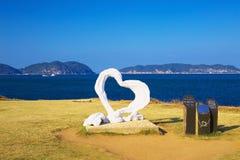 Взгляд накидки Hado с объектом сердца в Karatsu, Японии Стоковое Изображение RF