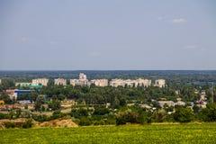 Взгляд на промышленном районе в городе Kremenchug Стоковые Фотографии RF