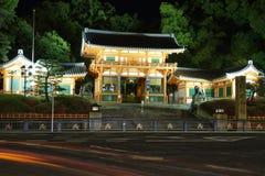Взгляд ночи святыни Yasaka стоковое фото rf