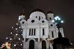Взгляд ночи церков спасителя Христоса и украшений Нового Года 2018 Стоковые Фото