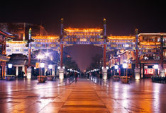 Взгляд ночи Qianmen, Forbidden City, Пекина Стоковое Изображение RF