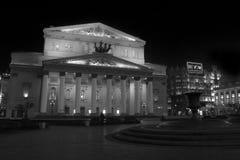 Взгляд оперы театра Bolshoi государства академичных и балета, Москвы, России стоковые фото
