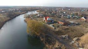 Взгляд от вершины деревни Улицы без домов асфальта и одно-этажа Деревня Кубани Стоковые Фотографии RF