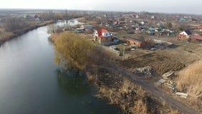 Взгляд от вершины деревни Улицы без домов асфальта и одно-этажа Деревня Кубани Стоковая Фотография