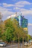 Взгляд от центрального района скопья, македонской столицы стоковое фото rf