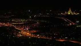 Взгляд сверху Москвы вечером в России