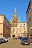 Взгляд собора спасителя на крови от courtyar стоковое изображение rf