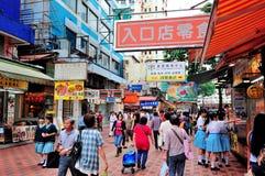 Взгляд улицы Hong Kong Стоковые Фото