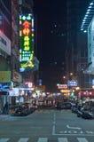 Взгляд улиц Макао к ноча Стоковая Фотография
