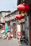 взгляд hutong Пекин Стоковое Изображение RF
