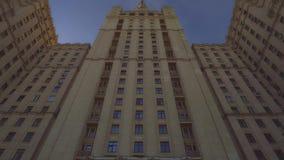 взгляд montserrat фасада barcelona Верхняя часть к дну Изображение в рамке симметрично 4K акции видеоматериалы
