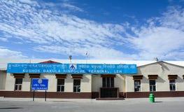 Взгляд авиапорта в Leh, Индии Стоковые Изображения