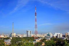 Взгляд города Екатеринбурга Стоковая Фотография