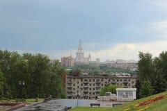 Взгляд города Москвы от холма Poklonnaya Стоковые Изображения RF