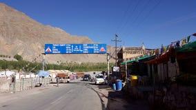 Взгляд города Leh Стоковые Изображения RF