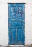 Взгляд кальдеры от Imerovigli Стоковые Фотографии RF