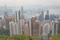 Взгляд к Гонконгу от пика Виктории Стоковая Фотография RF