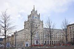 Взгляд к гостинице Пекину в Москве Стоковые Изображения RF