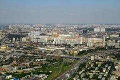 Взгляд к домам жилища от делового центра International Москвы Стоковое Изображение