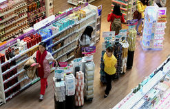Магазин фармации, косметика Стоковое Изображение