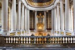 Взгляд на дворце Версаль стоковые фото