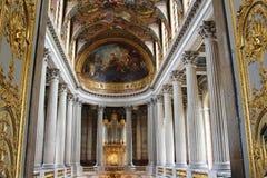 Взгляд на дворце Версаль стоковые фотографии rf