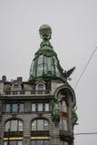Взгляд на здании Zinger от внешней стороны стоковая фотография
