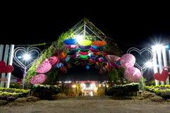 Взгляд ночи парка стоковые изображения rf