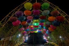 Взгляд ночи парка стоковая фотография