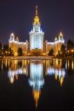 Взгляд ночи MSU в Москве, России Стоковые Изображения