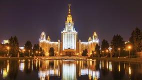 Взгляд ночи MSU в Москве, России Стоковое фото RF