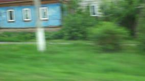 Взгляд от автомобиля, шина окна, поезд Путешествовать видео HD видеоматериал