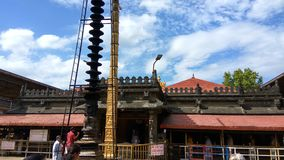 Взгляд от основания следа Kodachadri Trekking Стоковая Фотография RF