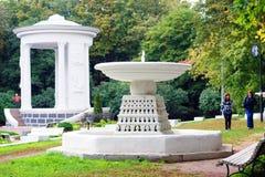 Взгляд сада Neskuchny в Москве. Стоковая Фотография