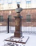 Взгляд собора Андрюа апостола Памятник к императору Александру II (1818-1881) Стоковая Фотография