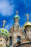 Взгляд собора Андрюа апостола Стоковые Фотографии RF