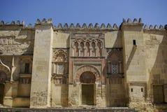 Взгляд собора Mezquita, пример смешанной архитектуры Стоковая Фотография