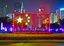 Взгляд сцены ночи в Гуанчжоу стоковые фотографии rf