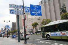 Взгляд улицы Японии Хиросимы Стоковое фото RF