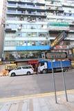 Взгляд улицы Tei мам Гонконга Yau Стоковое Фото