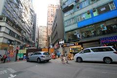 Взгляд улицы Tei мам Гонконга Yau Стоковое Изображение