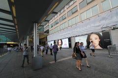 Взгляд улицы Tei мам Гонконга Yau Стоковые Изображения