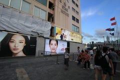 Взгляд улицы Tei мам Гонконга Yau Стоковое Изображение RF