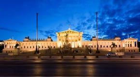 Взгляд фото на историческом здании стоковые изображения rf