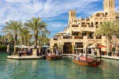 Взгляды гостиницы Madinat Jumeirah Стоковые Изображения RF